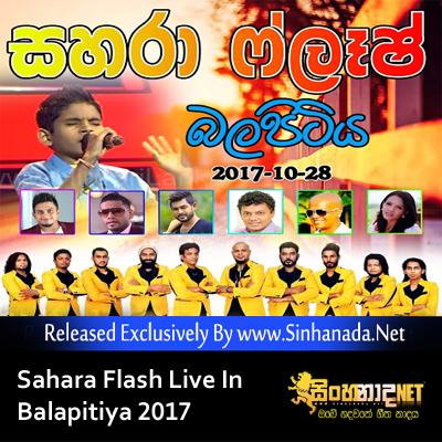 27 Goyam Kapala Sinhanada Net Chamara Ranawaka Mp3 Sinhanada Net Sinhala Mp3 Live Show Dj Remix Videos