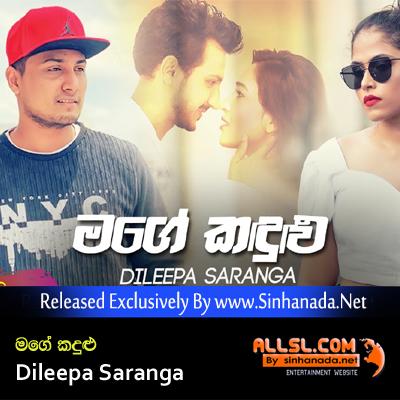 Mage Kadulu - Dileepa Saranga.mp3