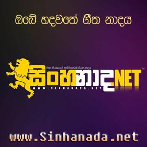 Maraka Mara Sen Bala Binda (Ravana) - Chanuka Mora.mp3