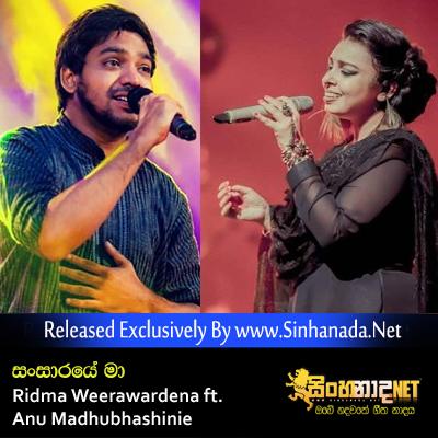 Sansaraye Ma - Ridma Weerawardena ft. Anu Madhubhashinie.mp3